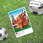 Почтовая карточка «Вместе мы сила», футбол, 10 х 15 см