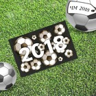 Почтовая карточка «2018», футбол, 10 х 15 см