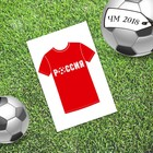 Почтовая карточка «Футболка», 10 х 15 см