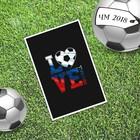 Почтовая карточка «Люблю футбол», 10 х 15 см