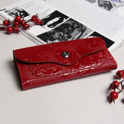 Кошелёк женский, 7 отделов, для карт, на клапане, наружный карман, цвет красный