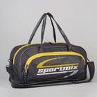 Сумка спортивная, отдел на молнии, наружный карман, цвет серый/жёлтый