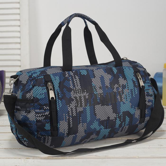 Сумка спортивная, отдел на молнии, 4 наружных кармана, цвет синий