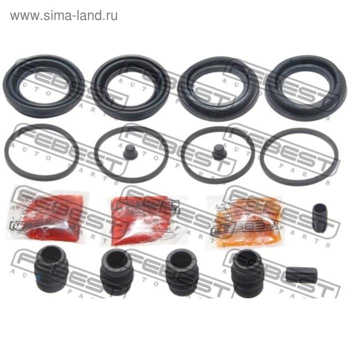 Ремкомплект суппорта тормозного переднего febest 0275-r51f