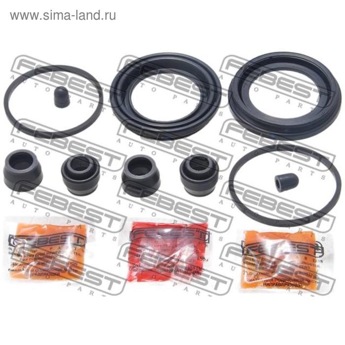 Ремкомплект суппорта тормозного переднего febest 0575-bjf