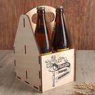 """Ящик под пиво """"Пьешь - значит любишь!"""" девушка с пивом"""