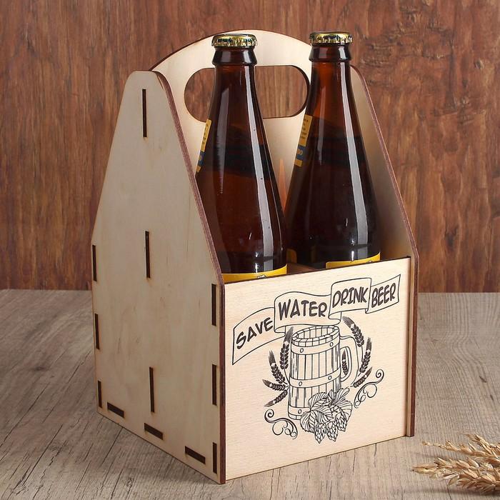 "Ящик под пиво ""Drink beer!"""