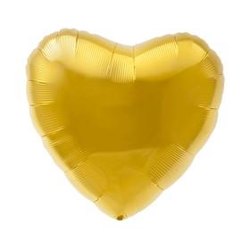 Balloon foil 18
