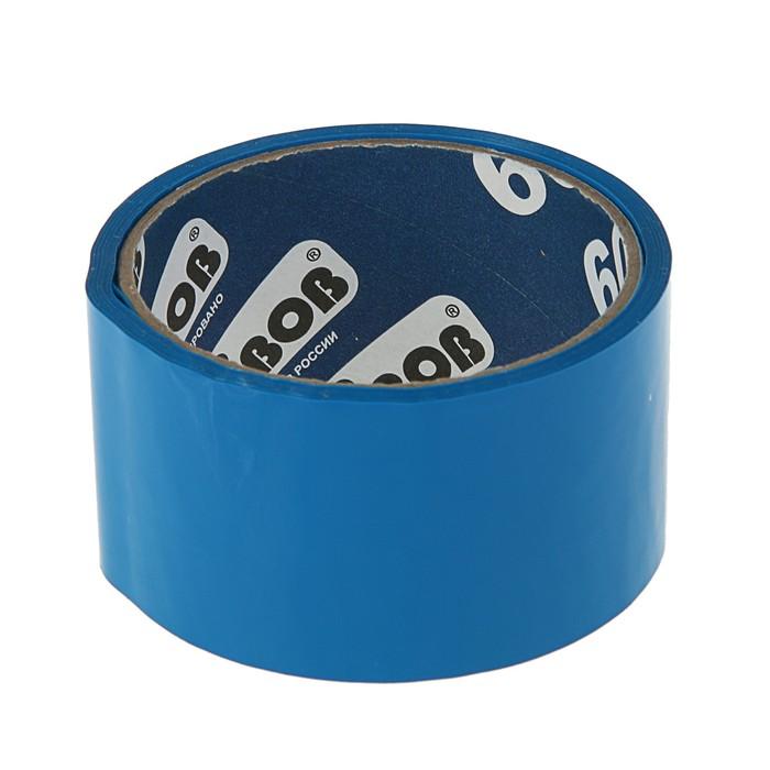 Клейкая лента упаковочная 48 мм х 24 м, 45 мкм UNIBOB (синяя) - фото 2121113