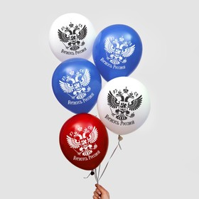 """Balloon 12"""" """"Proud of Russia"""", 1-sided, set of 25 PCs, MIX"""