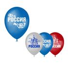 "Шар воздушный 12"" ""Россия"", 1-сторонний, набор 5 шт., МИКС"