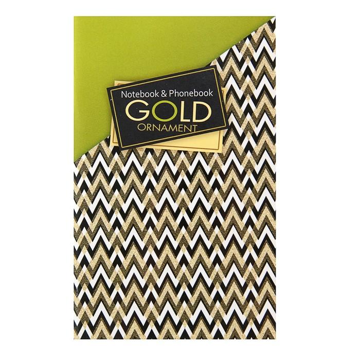 """Телефонная книга А6, 48 листов """"Паттерна на золотом"""", с вырубкой"""