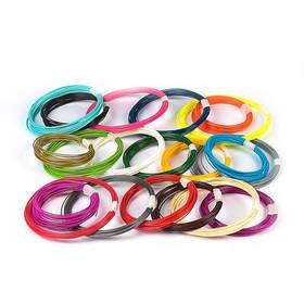 Пластик PLA-20, по 10 м, 20 цветов в наборе