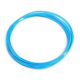 Пластик ABS, для 3Д ручки, длина 10 м, голубой Ош