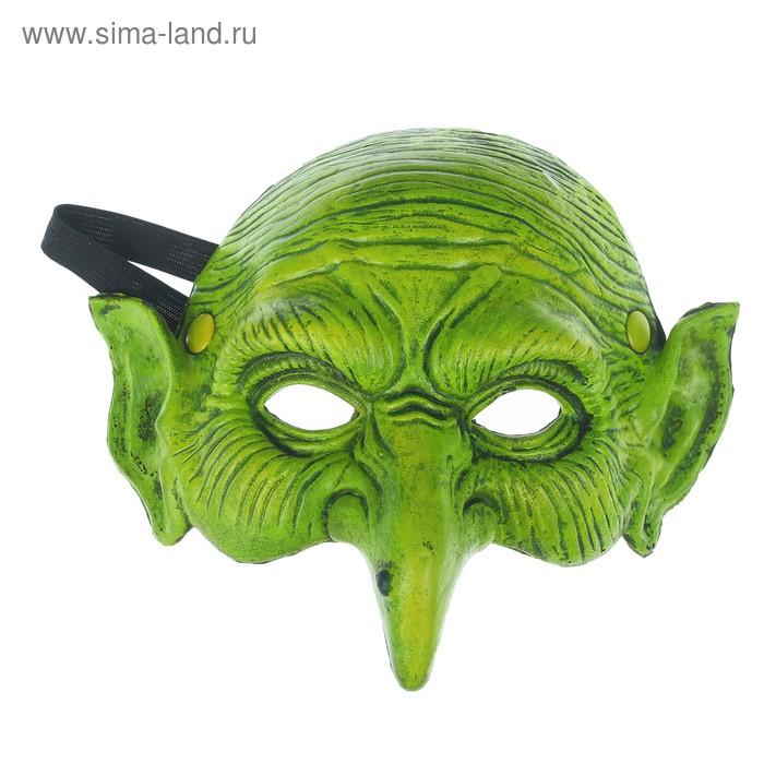 """Карнавальная маска """"Баба яга"""""""