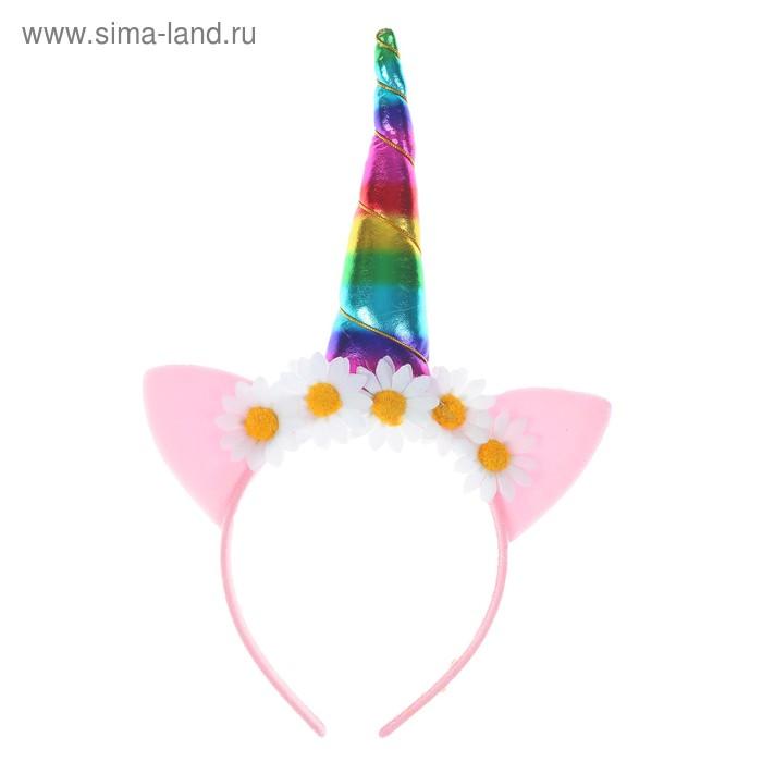"""Карнавальный ободок """"Единорог"""" с ромашками, цвет розовый"""