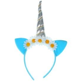 Карнавальный ободок «Единорог», с ромашками, цвет синий