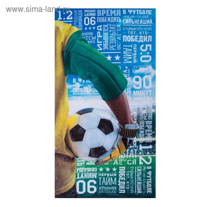 "Полотенце махровое Этель""Футболист"" 70х140 см, 70 % хл., 30 % п/э, 350 гр/м2"