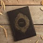 """Ежедневник """"Diary""""  формат А5, тёмно-коричневый, недатированный"""