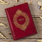 """Ежедневник недатированный формат А5 """"Diary"""" коричневый"""