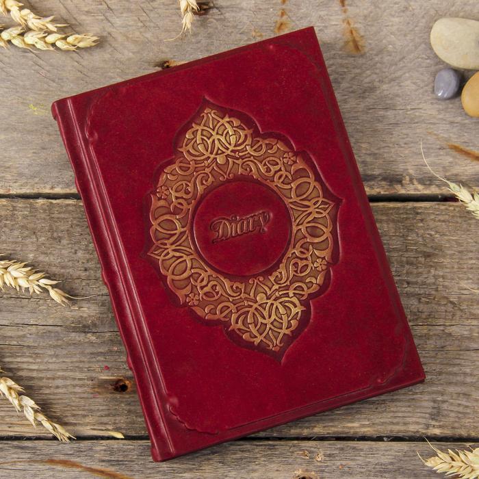 """Ежедневник """"Diary"""" формат А5, бордо, недатированный"""
