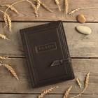 """Ежедневник """"Diary"""" формат А5, с хлястиком, недатированный"""