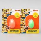 Масса прыгающая в яйце, светящаяся в темноте, Гадкий Я, 14 грамм цвет МИКС