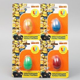 Magnetic bubble gum for hands, jumping plasticine, Despicable Me, in an egg, 14 grams, MIX color