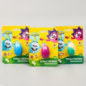 Жвачка для рук, прыгающий пластилин, СМЕШАРИКИ, в яйце, 14 грамм, цвет МИКС