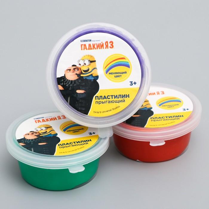 Жвачка для рук меняющая цвет, прыгающий пластилин, Гадкий Я, 50 грамм, цвет МИКС - фото 685453773