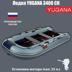 Лодка «Муссон» 3400 СК слань+киль, цвет серо-синий