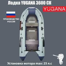 Лодка «Муссон 3600 СК», слань+киль, цвет серо-синий