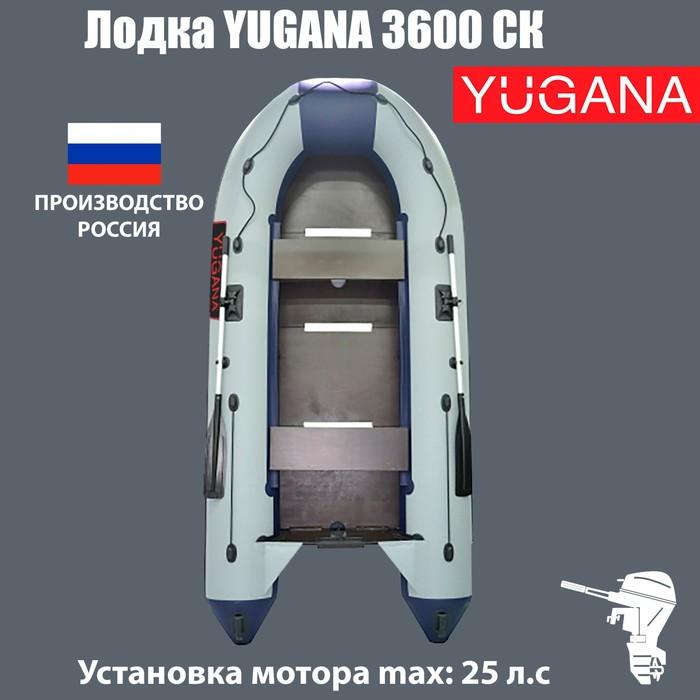 Лодка «Муссон» 3600 СК слань+киль, цвет серо-синий