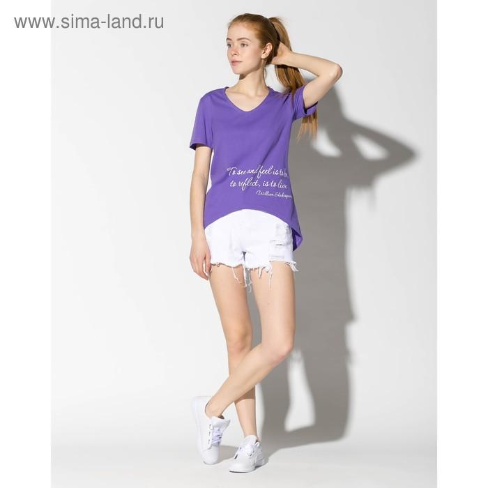 """Футболка женская """"Wind"""" 2052 цвет фиолетовый, р-р 56"""