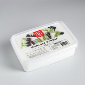 Activ Swirl Soap Base for Swirls, White, 1 kg