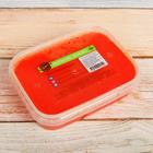 Мыльная основа Activ Color, цвет классический красный, 200 г