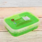 Мыльная основа Activ Color, цвет травяной, 200 г