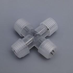 Коннектор для дюралайта 13 мм, 3W, Х - образный Ош