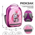 Рюкзак школьный с эргономической спинкой Calligrata Бонус 37x27x16 см для девочки, «Зайка»