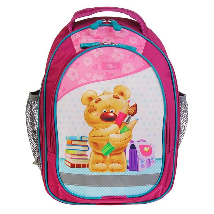 Рюкзак школьный с эргономичной спинкой, Calligrata, 37 х 27 х 16, «Мишка», розовый - фото 3958459