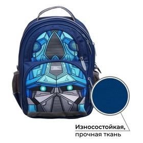 Рюкзак школьный, Calligrata, 36 х 23 х 13 см, эргономичная спинка, «Трансформер», синий