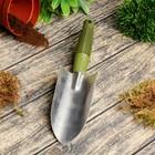 Совок посадочный, длина 33 см, толщина 1.5 мм, алюминиевый, пластиковая ручка