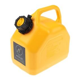 Канистра ГСМ Kessler premium, 5 л, пластиковая, желтая