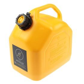 Канистра ГСМ Kessler premium, 10 л, пластиковая, желтая