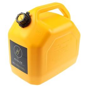 Канистра ГСМ Kessler premium, 20 л, пластиковая, желтая