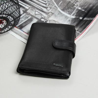 Портмоне мужское 3 в 1 (авто+паспорт), 2 отдела, для карт, для монет, цвет чёрный