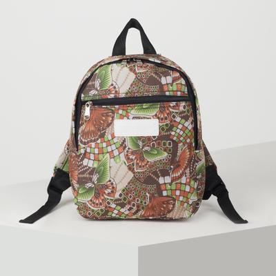 21f9dd45306d Рюкзак молодёжный, отдел на молнии, наружный карман, цвет разноцветный