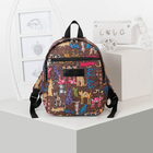 Рюкзак детский, отдел на молнии, наружный карман, цвет разноцветный