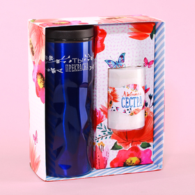 """A set of """"his sister"""": the vacuum Cup 550ml, candle"""