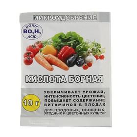 Борная кислота 10г (комплект из 12 шт.)